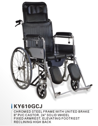 Wheel Chair KY610GCJ