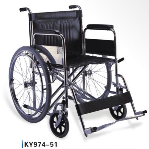 Wheel Chair KY974-51