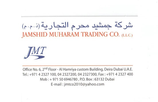 Jamshid Muharam Trading Co
